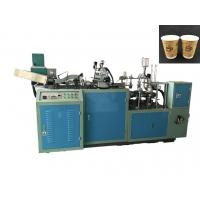 China JBW-DM Double Wall Paper Cup Sleeve Machine With Hot Melt System speed 45-50pcs/min with CE Certificate on sale