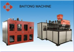 China Double Station Extrusion Bottle Blow Molding Machine for PP / PE  Raw Material on sale