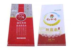 China Durable Bopp Film Printing Pp Woven Rice Bags 25 Kg 50kg Environment Friendly on sale