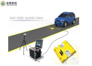 China Vehicle Camera Security System Portable Under Car Surveillance System on sale