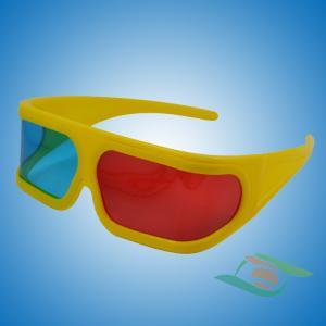China magazine red cyan 3d glasses for reading on sale