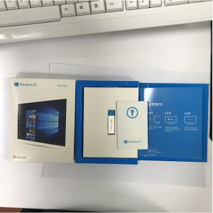 Quality 100% Online Activation Microsoft Windows 10 Home With 3.0 USB Flash Drive for sale