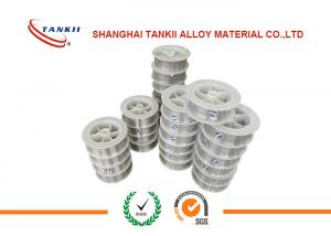 China Ni95Al5 Alloy Thermal Spray Wire 1.6mm 2.0mm 2.2mm Ni Al Spray High Heat Wire on sale
