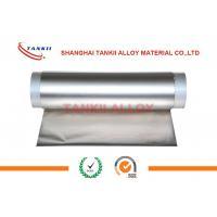 China 0.02-0.1mm Thickness Pure Nickel Strip N2 N4 N5 N6 N7 Ncu30 Ncu40 For Battery Welding on sale