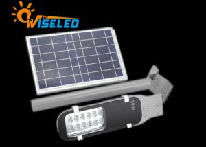 China Single Arm Solar LED Street Light 30w High Performance With Rain Proof Structure on sale