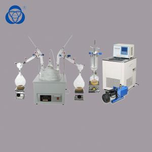 China Molecular Still Glass Short Path Distillation Kit Essential Oil Extraction Equipment on sale