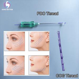 China Anti Aging PDO 4D Face Threading Facelift Hilos Cog Lifting Hilos Korea on sale