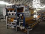 Пресса фильтра автоматического разъединения промышленная для очистки сточных вод