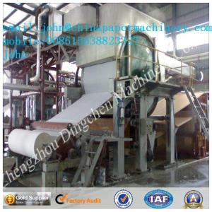 China 1092mm 2T/D toilet paper making machine with waste paper as material on sale