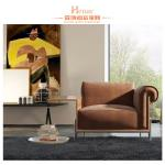 China Indoor Comfortable Relax Modern Leisure Lounge Chairs / Hotel Lobby Furniture wholesale