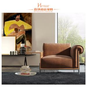China Indoor Comfortable Relax Modern Leisure Lounge Chairs / Hotel Lobby Furniture on sale