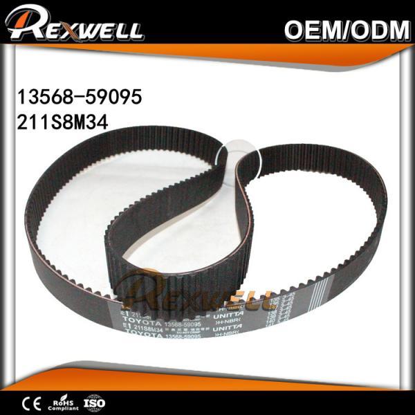 HNBR Material Timing Belt Car Engine Parts LEXUS LX470