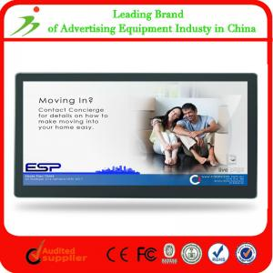 China 46 Inch Outdoor Wall Mount Multi-media LED Advertising Led Display Screen on sale