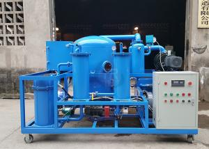 China Small Scale Waste Bunker Engine Oil Water Oil Refinery Machine for Impurities Filter on sale
