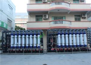 China 100T Large Seawater Desalination Equipment Seawater RO System Customized on sale