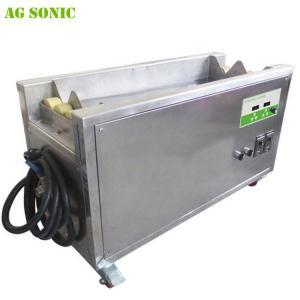 China Customized Ceramic Anilox Roll Ultrasonic Cleaner , Ultrasonic Cleaning for Anilox Roller 40khz on sale