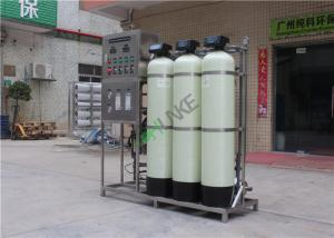 China Ro Water Treatment Plant / River Water Purification System For Commercial Complexes on sale