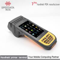 Data Collection Barcode Thermal Printer Digital A7 1.3GHz Qard Core