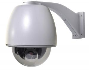 China Internal H.264 ARM9 Wifi PTZ IP Camera , Remote IR 300M For Highway on sale