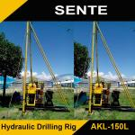 Economy AKL-150L water drilling machine prices