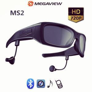 08fdd53c21b Large Frame 5MP Mini DVR Camera Glasses With Headphones   Video Eyewear  Glasses