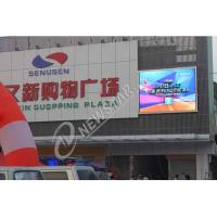China Outdoor Led TV Advertising Displays , High Resolution Led Screen Pixel Pitch 10mm on sale