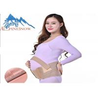 Elastic Maternity Support Belt For Pregnant Postpartum Woman Free Sample