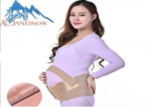 China Elastic Maternity Support Belt For Pregnant Postpartum Woman Free Sample on sale