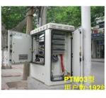 Cabinet croisé de fibre optique de connexion