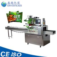 China High Efficiency Pillow Packing Machine / Fruits And Vegetables Packaging Machines on sale