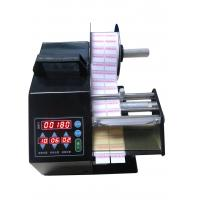 China 90D Automatic stripping machine for label Aplicable Label Width 5-90mm on sale