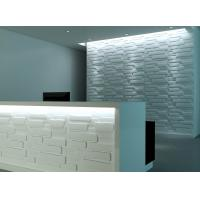 3D eco panel for office, slab, 3D wall decor wave panels, bamboo fiber, 500mm, white