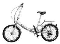 China Silver Electric Folding Bike Lightweight Adjustable Two Wheel Electric Bike on sale