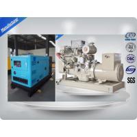 China Water Cooled Alternator Marine Generator Set Diesel Engine For Backup Power on sale