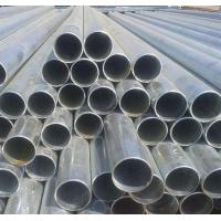 China Q235 Hot Dipped Galvanized Pipe , Construction Galvanised Scaffold Tube on sale