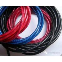 7x7 Nylon Coated Steel Cable Galvanized Fencing Hoisting Mining Cableway
