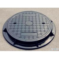 China Cast Iron Manhole Covers with Frame (Foundry) on sale