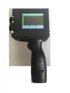 China QR Code Handheld Inkjet Coder Editable Logo / Small Portable Inkjet Printer ISO9001 Passed on sale
