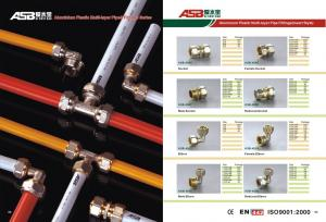 China pex-al-pe pipes , compression, clamping fittings, multilayer pipes. gas pipes,brass fittings on sale