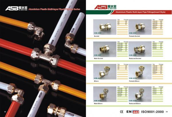 Pex al pe pipes compression clamping fittings