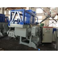 PLC Control Plastic Shredder Machine With Good Shaft Structure Design
