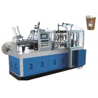 Universal Paper Tea Cup Making Machine , Paper Cup Shaper With Photocell Detection