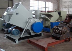 China Pipe Plastic Crusher Machine / Plastic Recycling Crusher 500 Kg Per Hour on sale