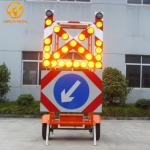 Road Construction Mobile Solar Traffic Signal Directional Arrow / Cross Board Trailer