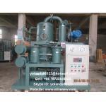 、誘電性オイル浄化処理する、高真空の変圧器オイル オイルの再生の単位