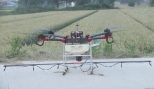 China helicopter sprayer uav agriculture/agriculture drone China Coal on sale
