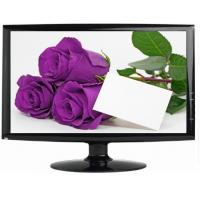 China 23 inch lcd monitor on sale
