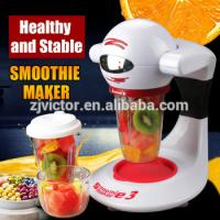 China Best seller smoothie maker national juicer blender fruit juicer multifuction juicer blender on sale