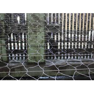 China Galvanised Hexagonal Wire Netting For Retaining Wall , Hexagonal Wire Mesh Long Service Life on sale