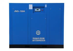 China car air compressor manufacturers for metalsmith Wholesale Supplier.Orders Ship Fast. Affordable Price, Friendly Service. on sale